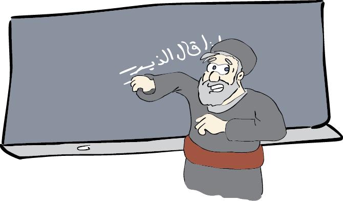 اعجاز ابو لهب