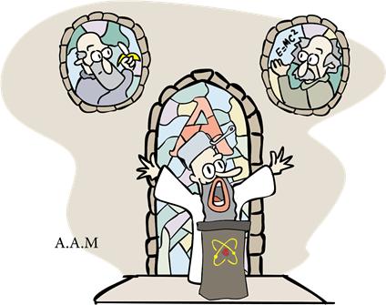 لماذا يندفع المؤمنون لتفسير إلحاد الملحد