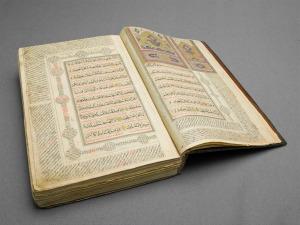 فك طلاسم القرآن