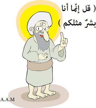 السخرية من الأديان